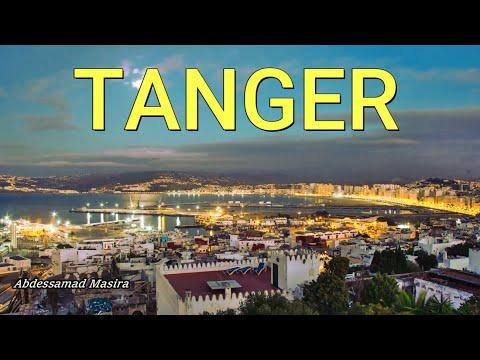 Tanger City Morocco (BY DRONE) #TANGER 2021| طنجة ب حلة جديدة بعد انجاز تهيئة ساحل  المدينة ، المرسه