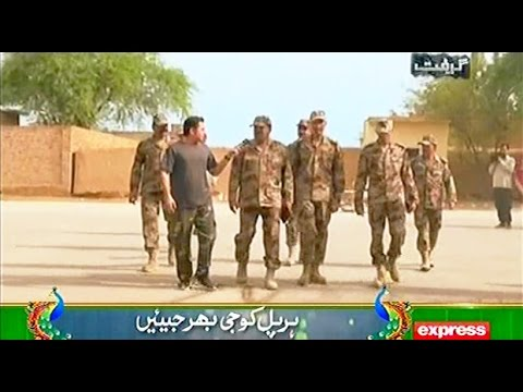 Giraft 12 August 2016 | Frontier Corps in Balochistan - Express News
