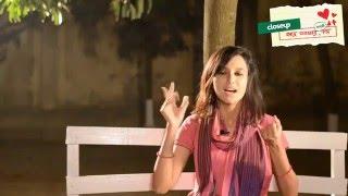 #ShahoshiProshno with Jovan and Sabila | Closeup Kache Ashar Shahoshi Golpo