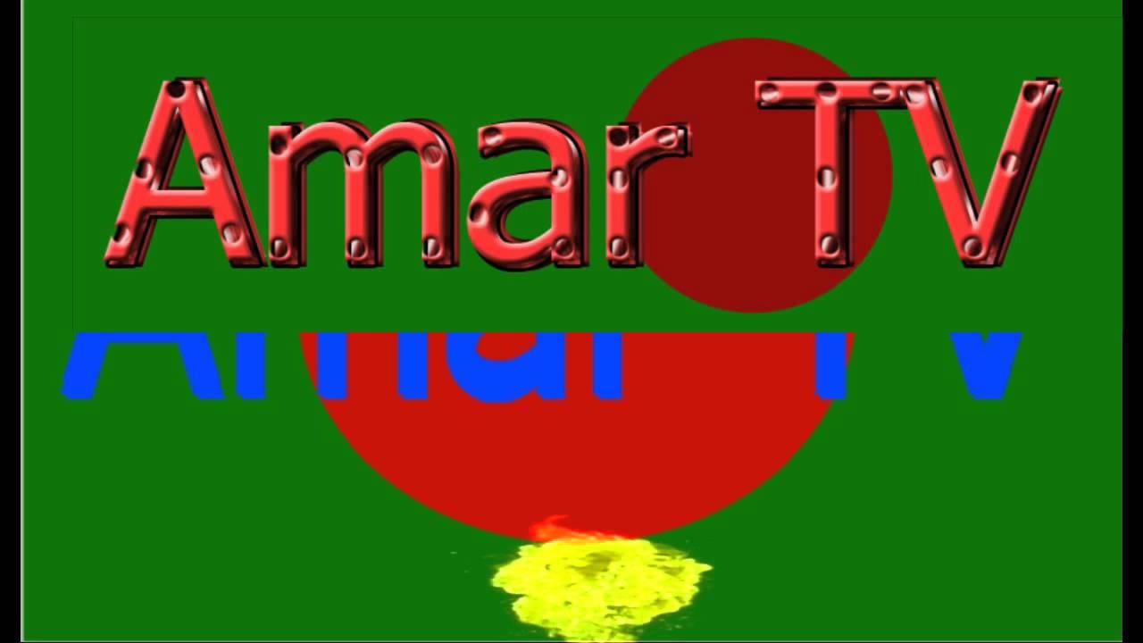 Amarer Tv