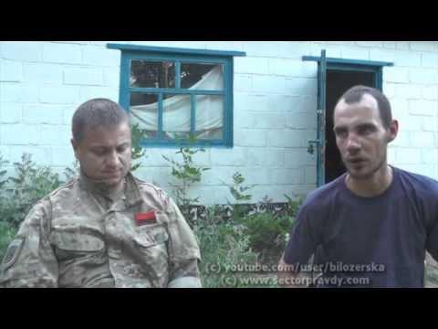 'Правый сектор' взял в плен боевика из РФ. Разговор с пленным