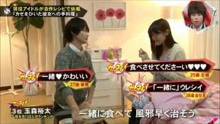 2013-1-26日放送 第41回.