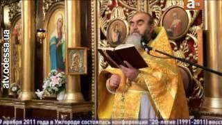 Мнение журналистов о деятельности о. Димитрия Сидора