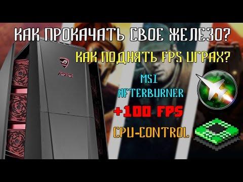 Скачать rust 2017 experimental торрент + сервер