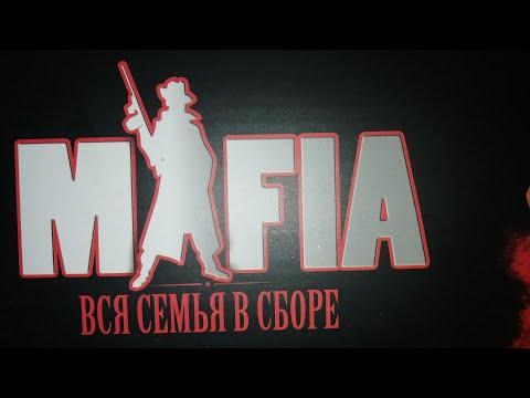 Обзор Mafia: вся семья в сборе