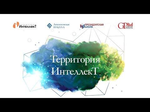 Прямая трансляция пользователя Продюсерский центр Юрия Гончара GONCHAR PRODUCTION