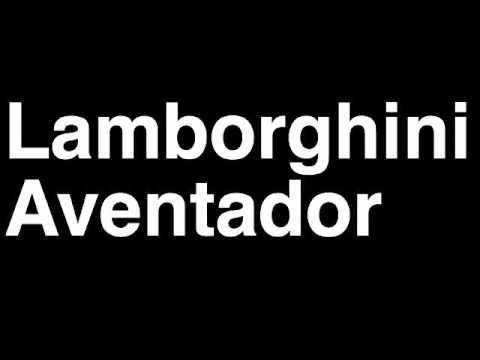 Lamborghini aventador pronunciation