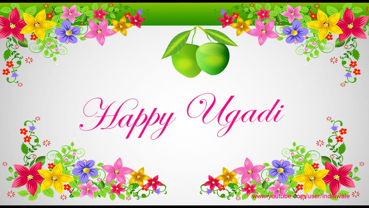 Happy ugadi 2016 latest ugadi wishes greetings whatsapp video happy ugadi 2016 latest ugadi wishes greetings whatsapp video download quotes on ugadi 13 youtube kristyandbryce Images