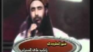 Mounir Troudi   Rakeb 3al hamra