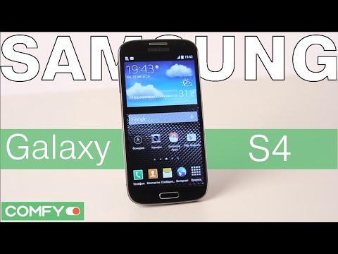 Samsung Galaxy S4 Black Edition - стильный производительный смартфон - Видеодемонстрация   от Comfy