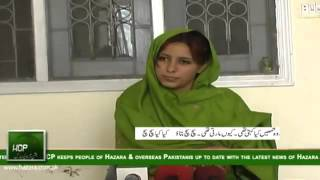 Karachi Girl Sonia and Mansehra Police Scandal