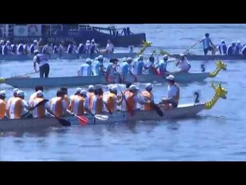 Denizcilik ve Kabotaj Bayramı 91. yıl kutlamaları