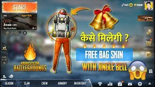 🔥Use of jingle bell in PUBG | Get Free all Skins in PUBG | PUBG Bag Skin