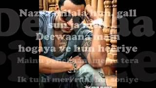 Teri Chaal - Kamal Raja Lyrics