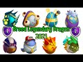 How To Breed Legendary Dragon Update 2021 - Dragon City