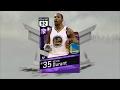 CONFIRMED FUTURE LOCKER CODES!!| Free Amethyst Soon!?| NBA 2K17