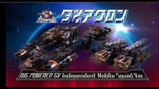 2月末発売予定の<ダイアクロン・ビッグパワードGV 独立遊撃隊Ver.> の製品版を先行大公開! Vol.2は「合体バリエーション編」、決戦モードのデ...