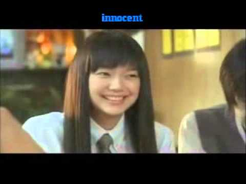 Kimi ni Todoke Movie Trailer