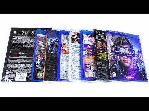 Пополнение коллекции #18: Blu-ray фильмы
