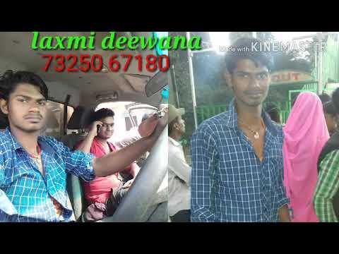 Chumma Lene Ko Deepu Ka Chora Teen Baje Bhor Hariya Mein