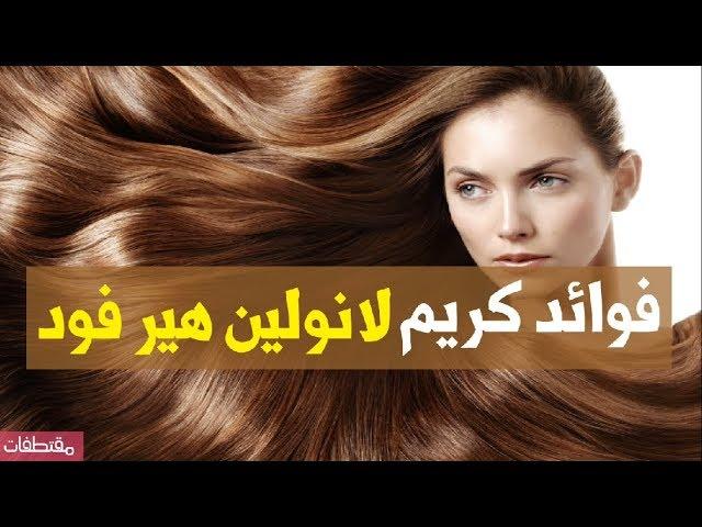Red Fox Lanolin Hair Food 227 G تسوق 9