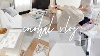 [vlog]無印良品の文房具とレシピノート。布団カバーを替える。DIY テレビ台を白く塗る日。PAULの週末朝ごはん。