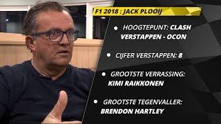 De Finishvlag: F1-seizoen 2018 volgens Jack Plooij