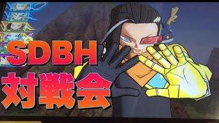 【 SDBH 】 対戦会 part5  スーパードラゴンボールヒーローズ