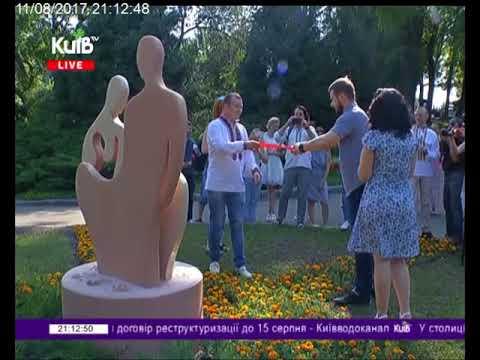 Телеканал Київ: 11.08.17 Столичні телевізійні новини 21.00