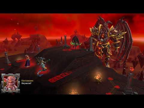 Прохождение WarCraft III: Reforged - [54] - Проклятие эльфов крови - Приказ Кил'джедена