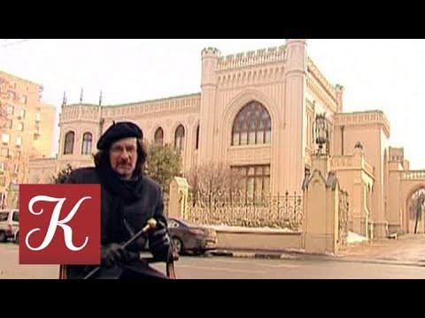 Смотреть Пешком... Москва готическая. Выпуск от 04.10.18 онлайн