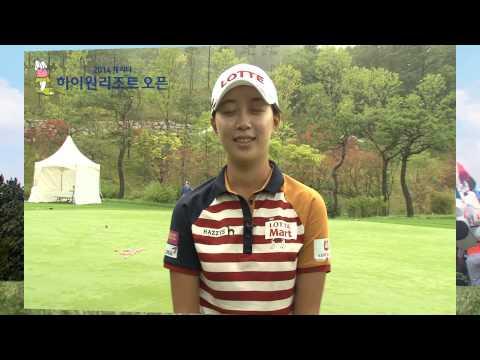 [채리티하이원리조트오픈특집]김효주의 아이언 샷 특강(골프존)