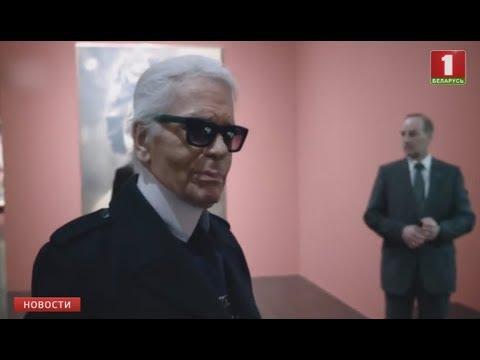 Умер модельер Карл Лагерфельд