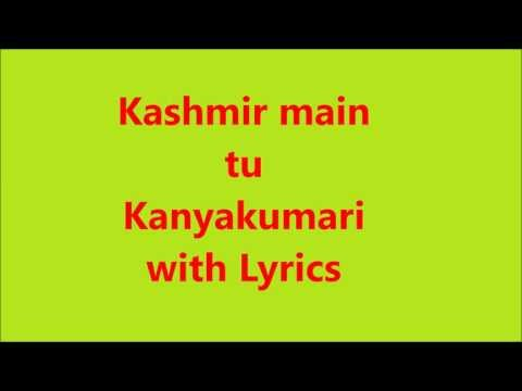 Kashmir main tu Kanyakumari with lyrics