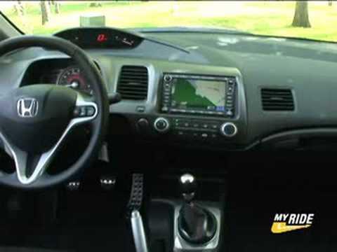 Review: 2008 Honda Civic Si Sedan - YouTube