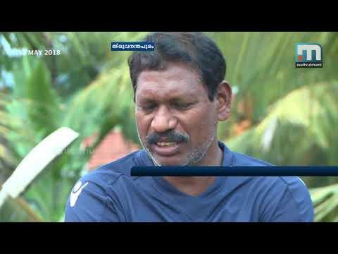 Fazal Case: 'K Radhakrishnan Trapped In Fake Case By Police'| Mathrubhumi News