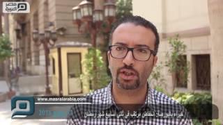 فيديو| خبراء بالبورصة: انخفاض مرتقب بثاني أسبوع في رمضان