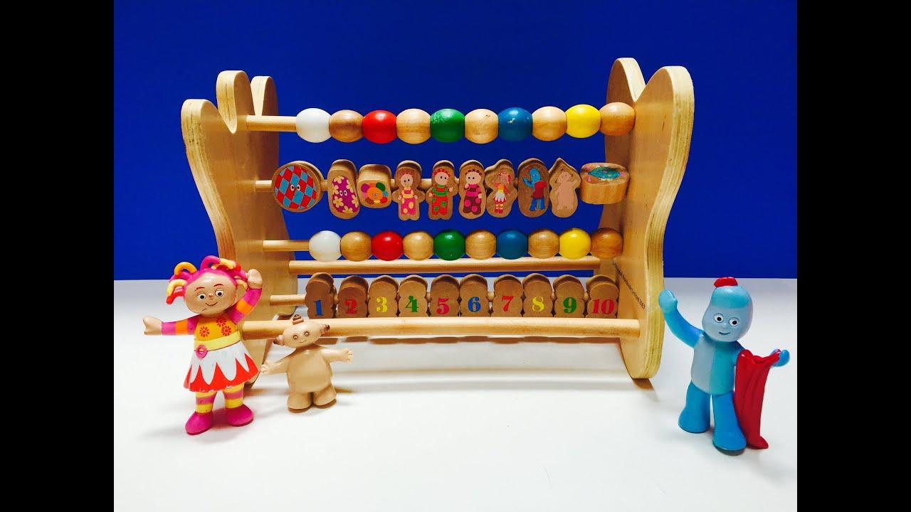 In The Night Garden Furniture In the night garden abacus toy with iggle piggle makka pakka and in the night garden abacus toy with iggle piggle makka pakka and haa hoos youtube workwithnaturefo
