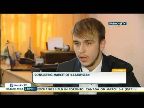 Consulting market of Kazakhstan is still low - Kazakh TV