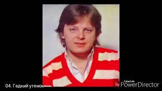 Ю. Антонов От печали до радости