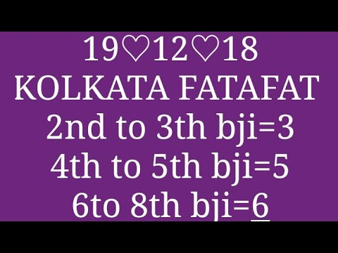 19=12=18(Kolkata fatafat) Free ank patti jodi and result