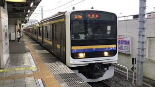 209系2100番台マリC607編成蘇我発車