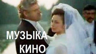 ЛЮБИМЫЕ МЕЛОДИИ ИЗ СОВЕТСКИХ КИНОФИЛЬМОВ (Пахмутова, Дога, Таривердиев, Петров и др.) Audio