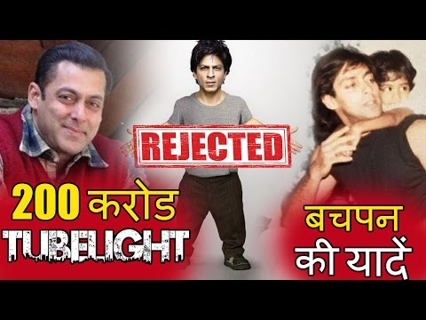Tubelight के Distribution Rights बिके ₹200 CRORES में, Deepi