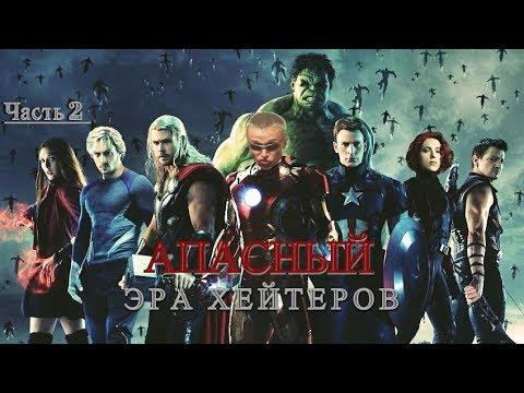 Marvel Comics — Википедия