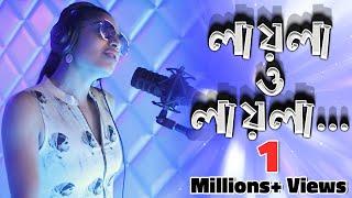 দেখুন আর হাসুন Tazz 39 s Music Teacher Prank Call Rj Tazz Tazz Reloaded EP 04
