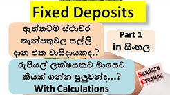 Investment on Fixed Deposits in sinhala / Advantage of invest on fixed deposit in sri lanka 2019 -FD
