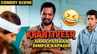 Nana Patekar and Dimple Kapadia Comedy Scene | Krantiveer Movie