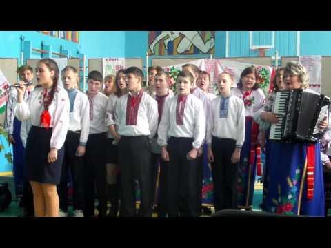 Пісня Це моя Україна, це моя Батьківщина...