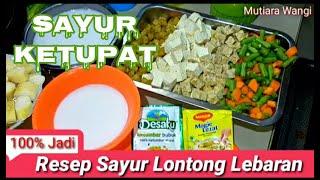 Resep Lontong Sayur Lebaran 100% Lezat